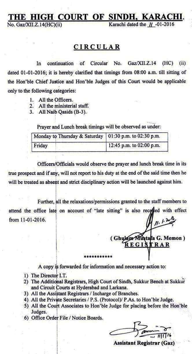 Welcome to high court of sindh circular nozxiiz14hcii dated 01 01 2016 spiritdancerdesigns Image collections
