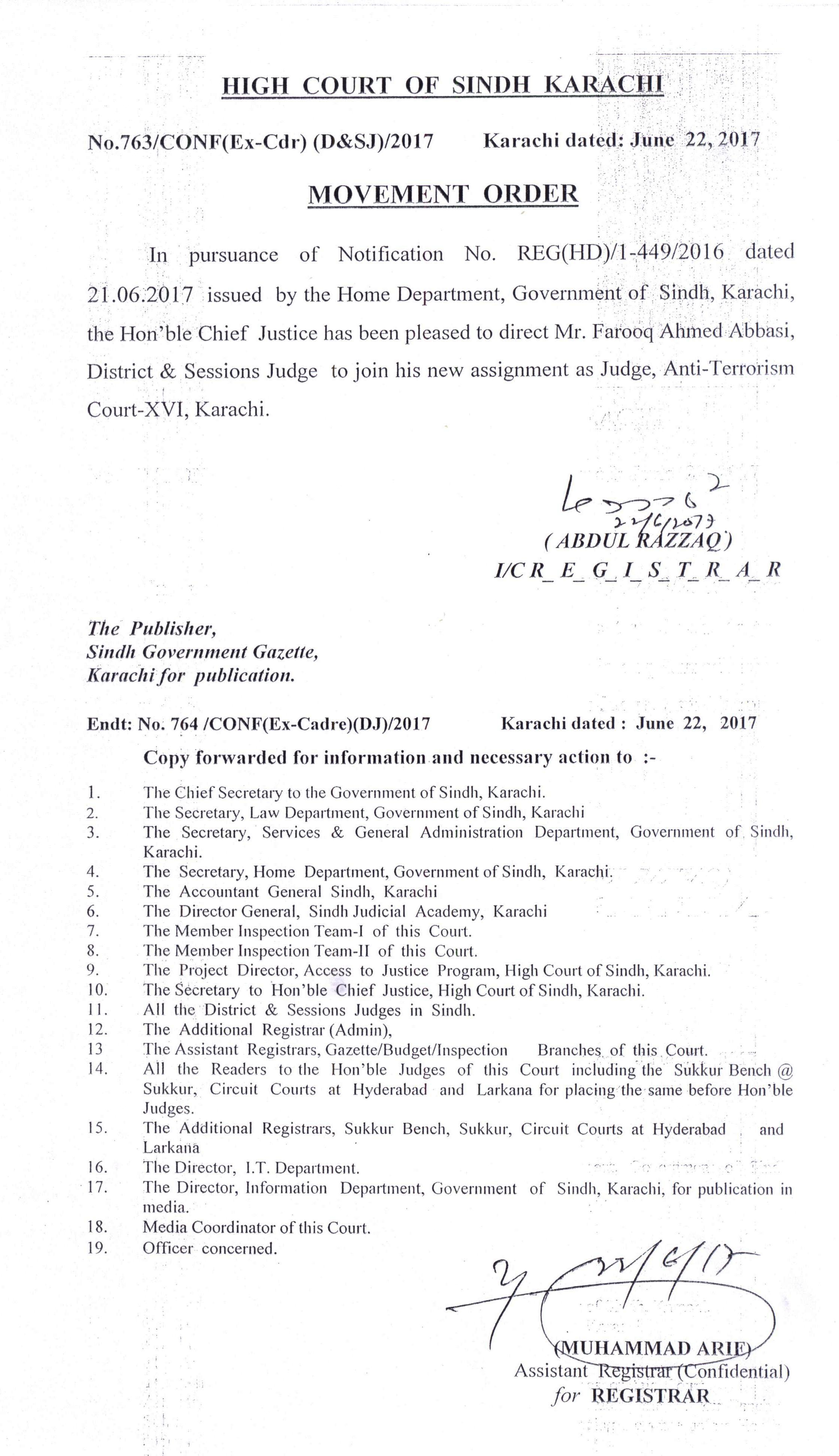 court appointment letters